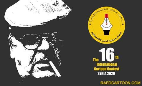 The 16th International Cartoon Contest SYRIA 2020