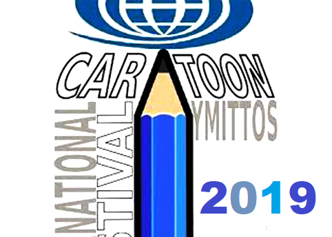 E-Catalogue of the 7th Ymittos Cartoon Exhibition, Greece 2019