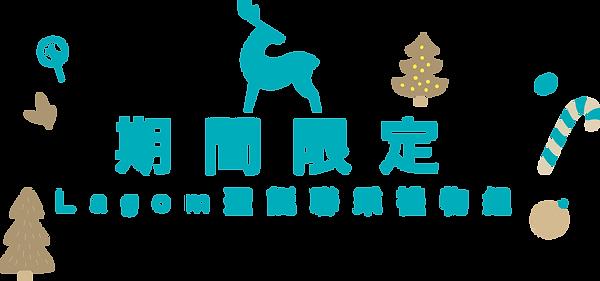 Christmas-website-banner.png