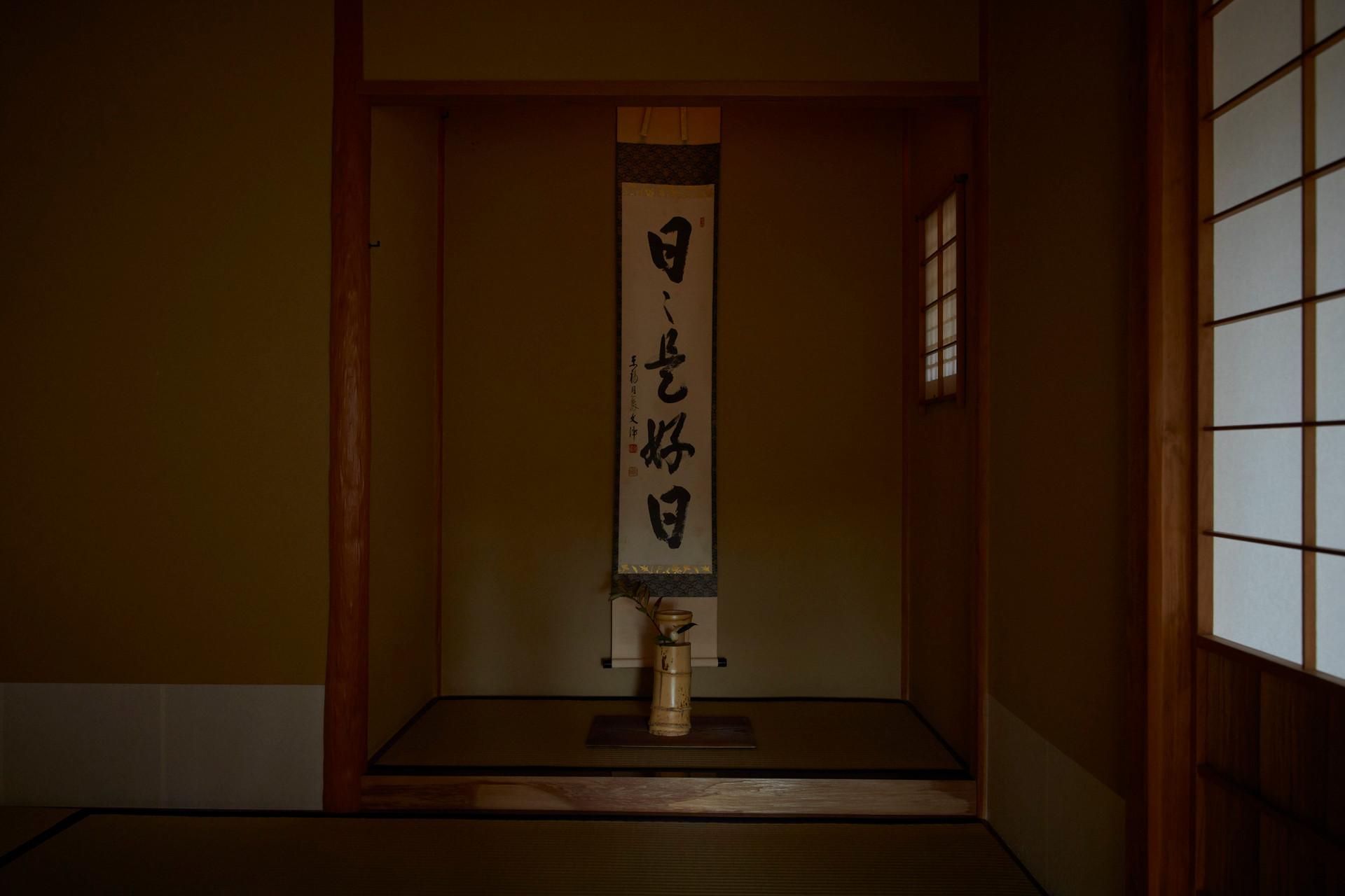吉松庵_0064.jpg