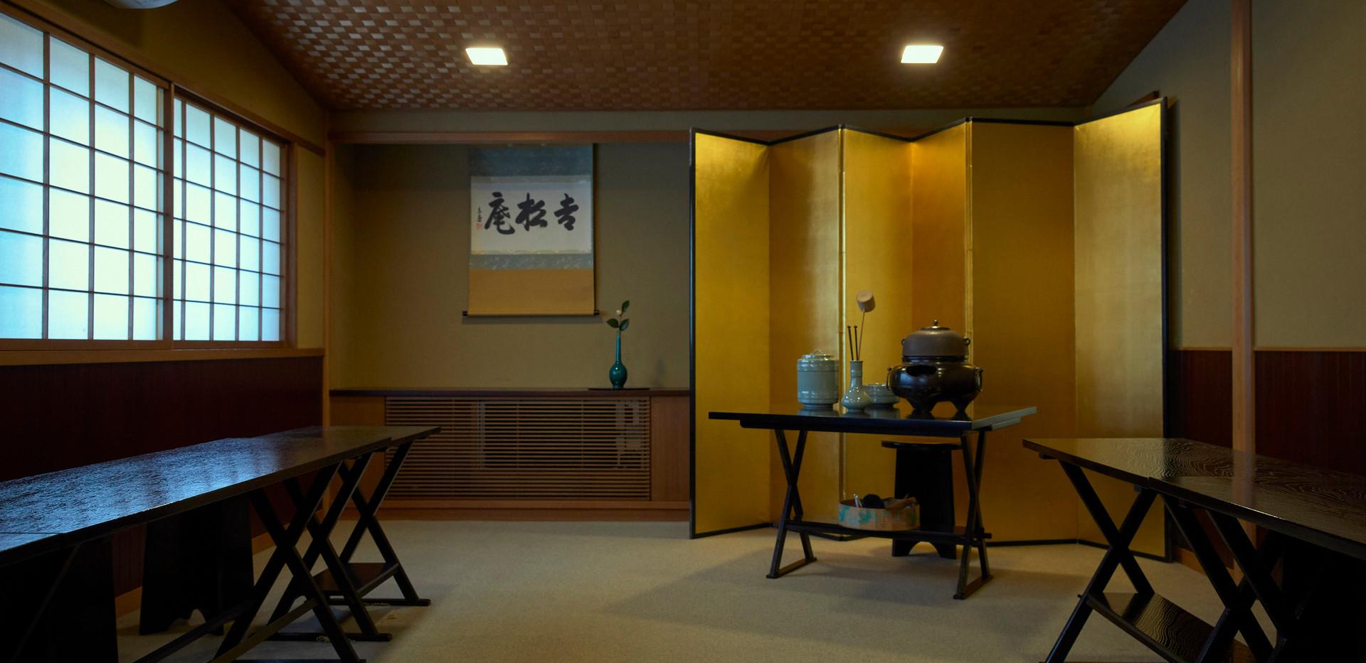 立礼式茶室