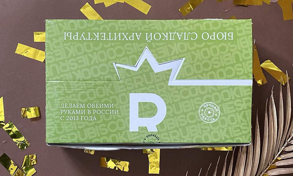 Занимательный набор зелёного Шоколатье