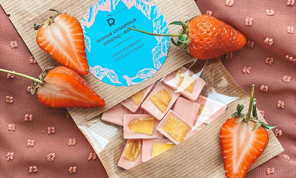 Клубничный шоколад с манго