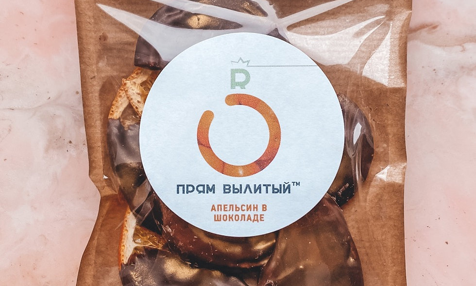 Апельсин в тёмном шоколаде Callebaut 40 гр.