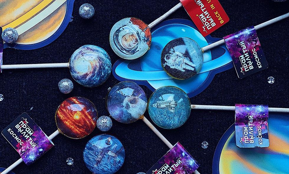 Прям вылитый «Космос» леденец