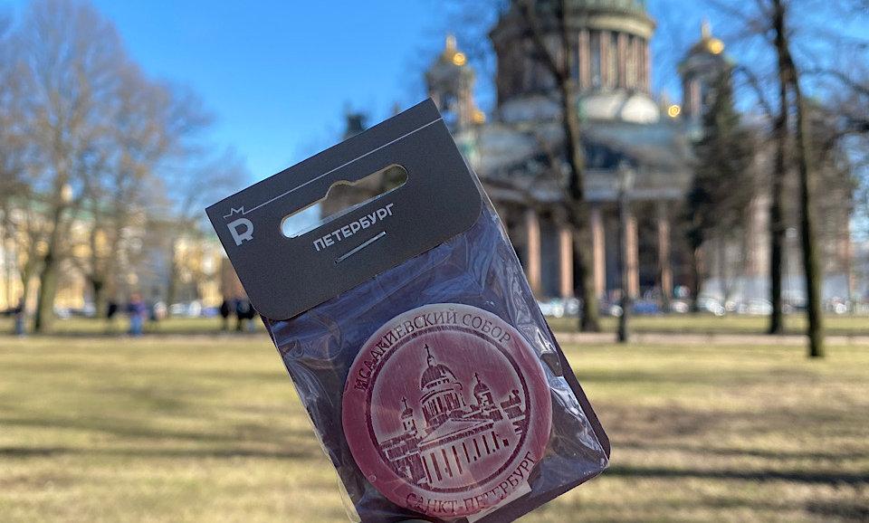 Карманный шоколад Петербург