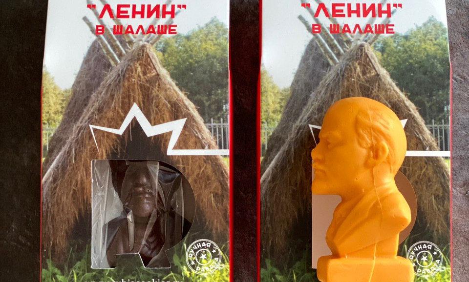 Шоколадный Ленин