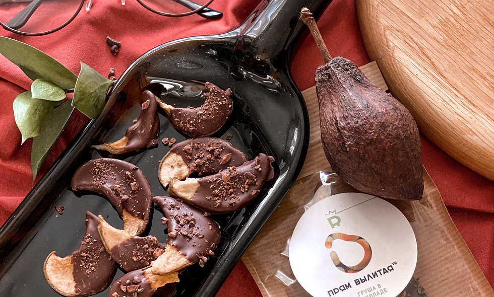 Груша в тёмном шоколаде Callebaut с обжаренными какао-бобами 40 гр