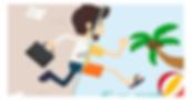 mini_blog3.png