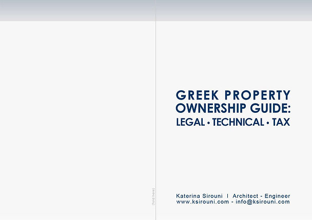 Greek Property Ownership Guidery '16 Newsletter
