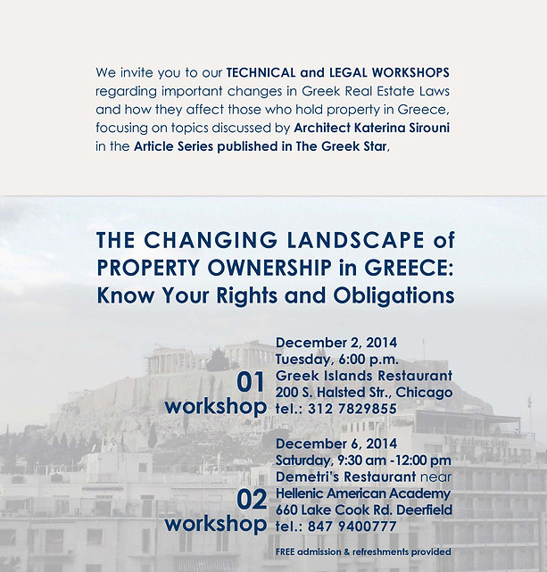 Greek Property Workshops - December 2014, Chicago