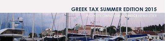 Greek Property Newsletter - August '15