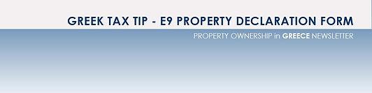 Greek Property Newsletter - June '15