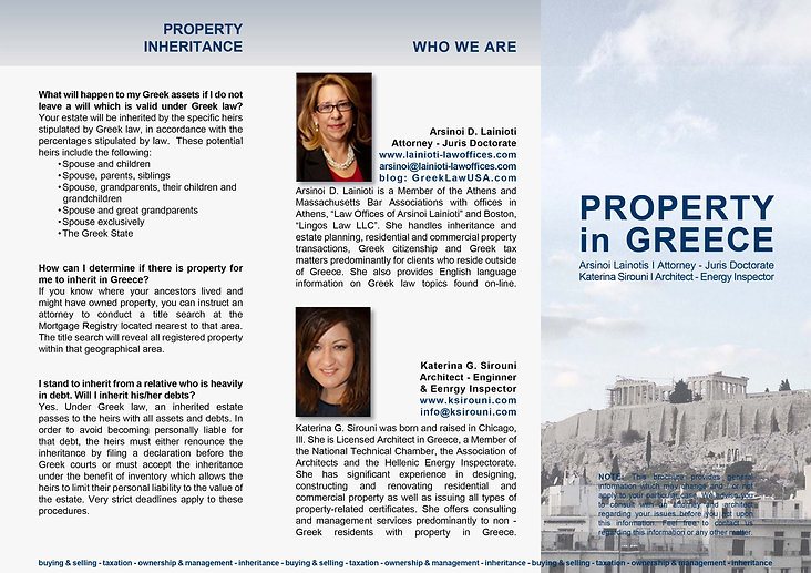 Greek Property Workshop  Brochure