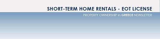 Greek Property Newsletter - March '15