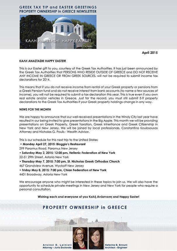 Greek Property Ownership Newsletter - April 2015