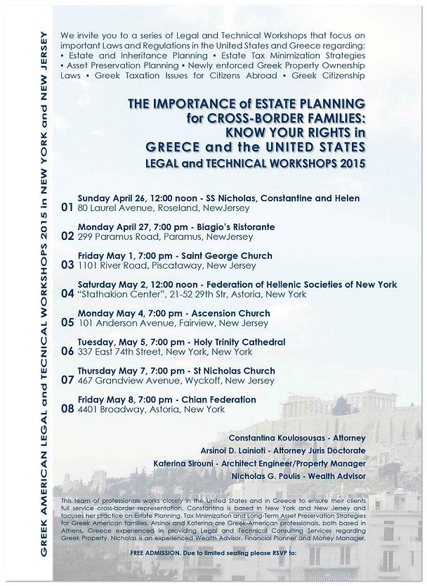 Greek Property Workshops 2015 - New York & New Jersey