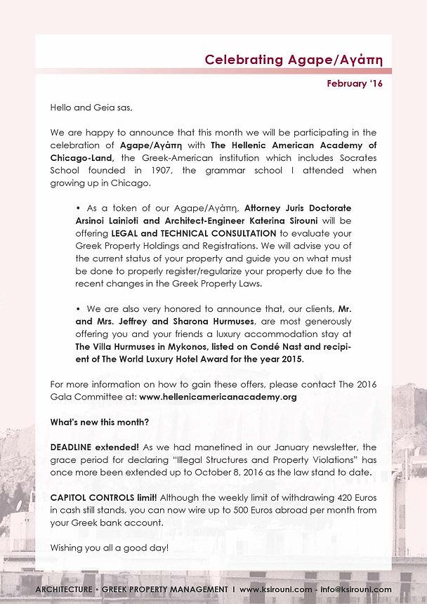 February '16 Newsletter