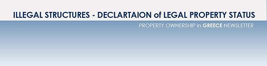 Greek Property Newsletter - February '15