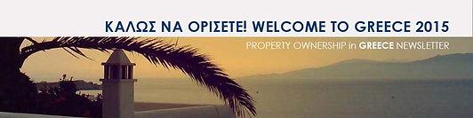 Greek Property Newsletter - July '15
