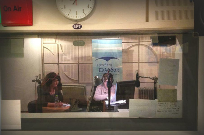 Guest speaker on Φωνή της Ελλάδας aired live on March 8, 2016