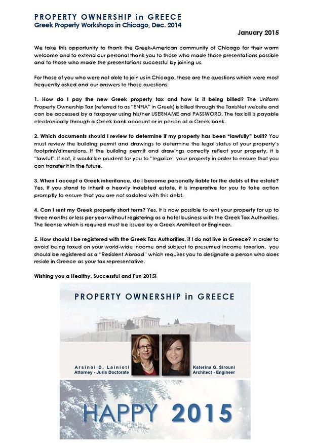 Greek Property Ownership - Newsletter, January 2015