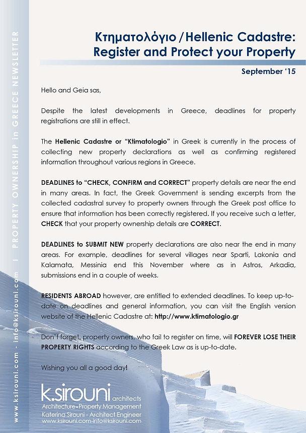 Greek Property Ownership Newsletter - September 2015