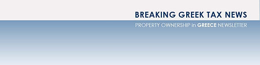 Greek Property Newsletter - May '15