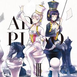 AD:PIANO3