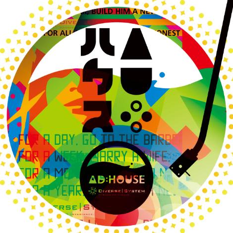 AD:HOUSE