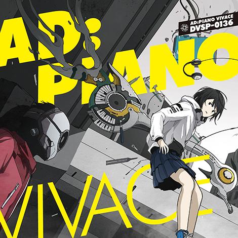 AD:PIANO VIVACE