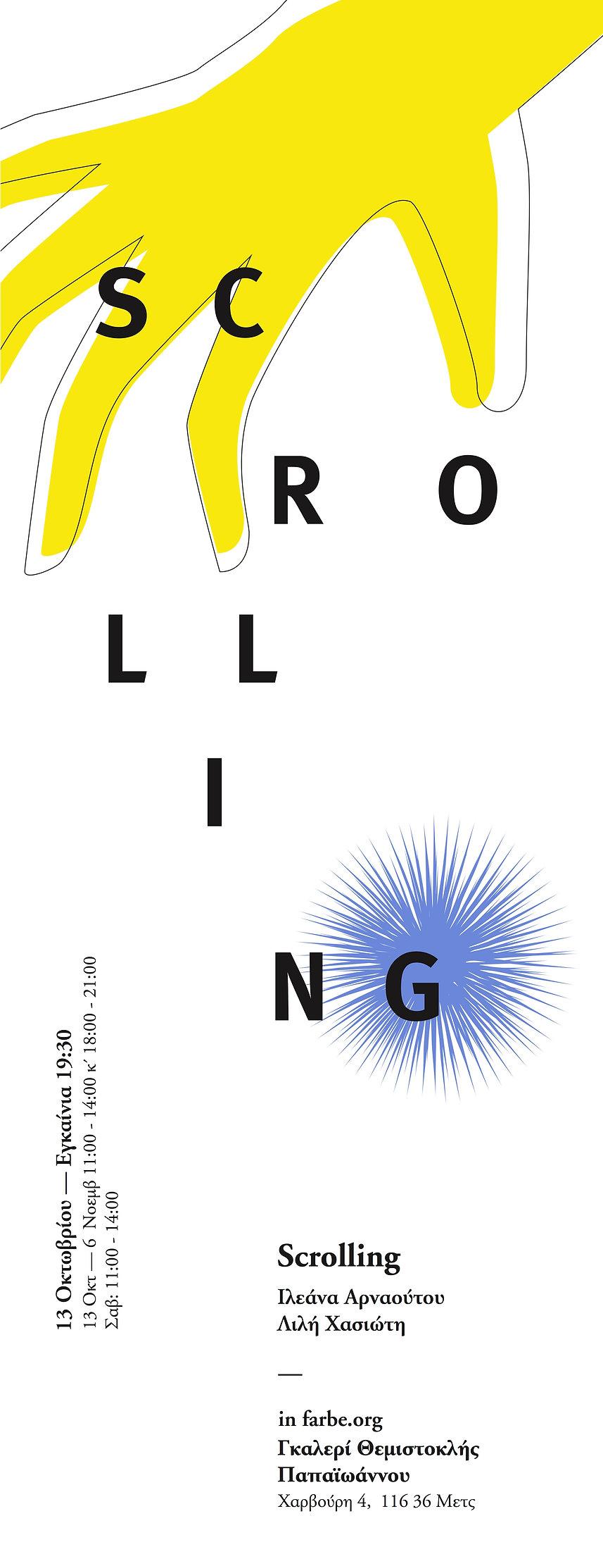 Scrolling final 5 .jpg