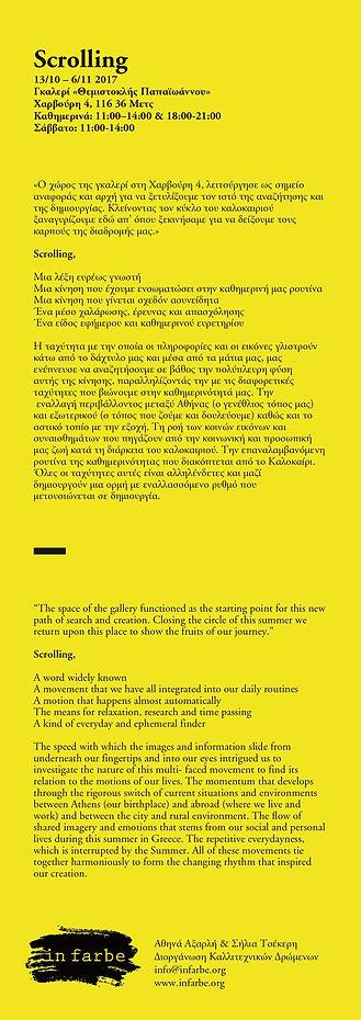 leaflet 2.jpg