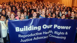 Legal Voice and Other Reproductive Health, Rights, and Justice Leaders Join in Solidarity