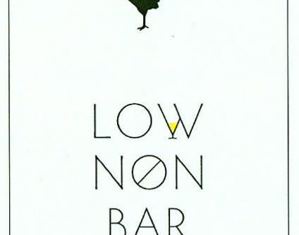 話題のLow-Non-Barを散策