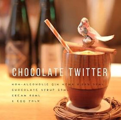 Chocolate Twitter_Nemanja.jpg