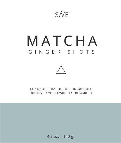 MATCHA. Ginger shots. 15 цукерок.