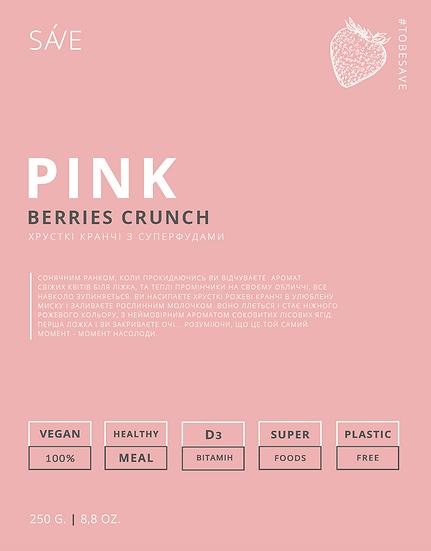PINK BERRIES CRUNCH. Хрусткі кранчі з суперфудами
