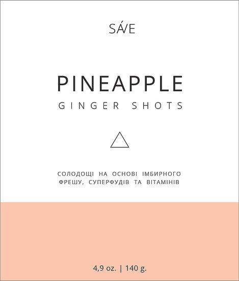 PINEAPPLE. Ginger shots. 15 цукерок.