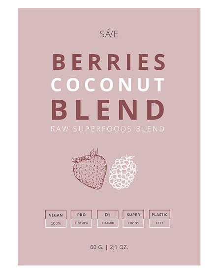 BERRIES COCONUT BLEND   raw суміш суперфудів, 60 g