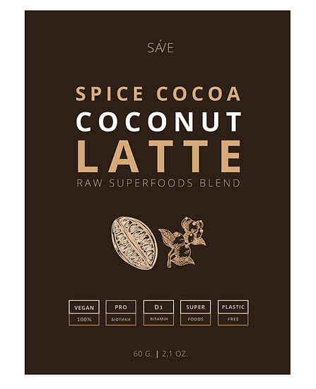 SPICE COCOA COCONUT LATTE | raw суміш суперфудів, 60 g