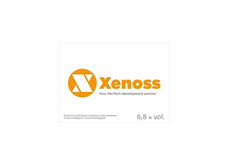 ПРИКЛАД. Xenoss (6 цукерок. Ром)