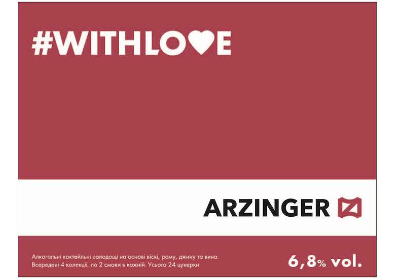 ПРИКЛАД. Arzinger (24 цукерки. GIFT box)