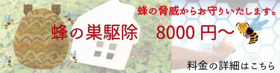 トップ画像02(料金トップ).jpg