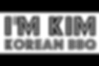 I'm Kim BBQ Logo.png