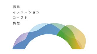 Fukushima-Tech-Create.png