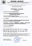 clasification letter.jpg