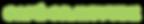Cafe Gratitude Logo Inline.png