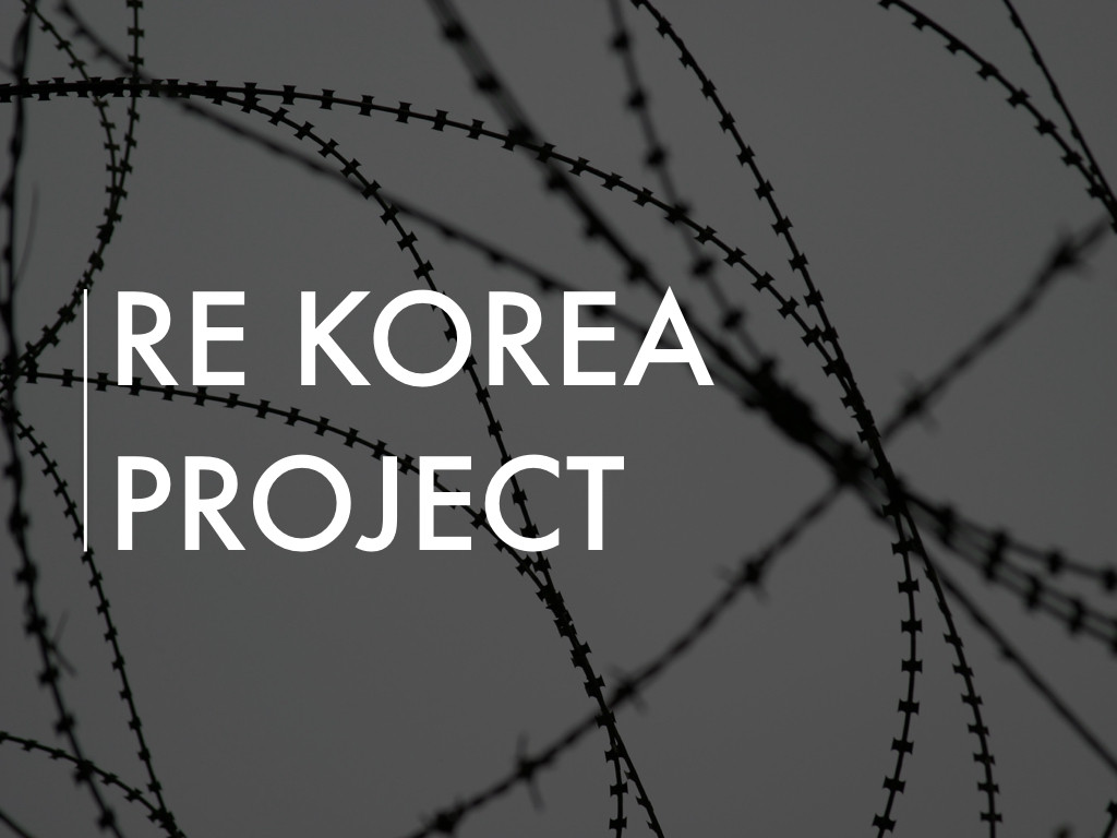 RE Korea: SNS Game Project