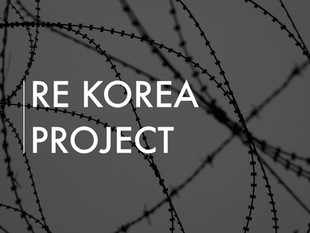 RE Korea SNS Game Project